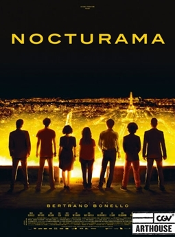 Nocturama: Paris is Happening