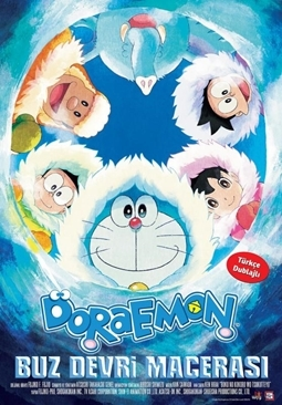 Doraemon: Great Adventure